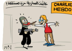 "Cartoon by Anwar published on 8 January 2015 in private-owned daily Al-Masry Al-Youm. The Arabic reads ""Long lives satire""!"